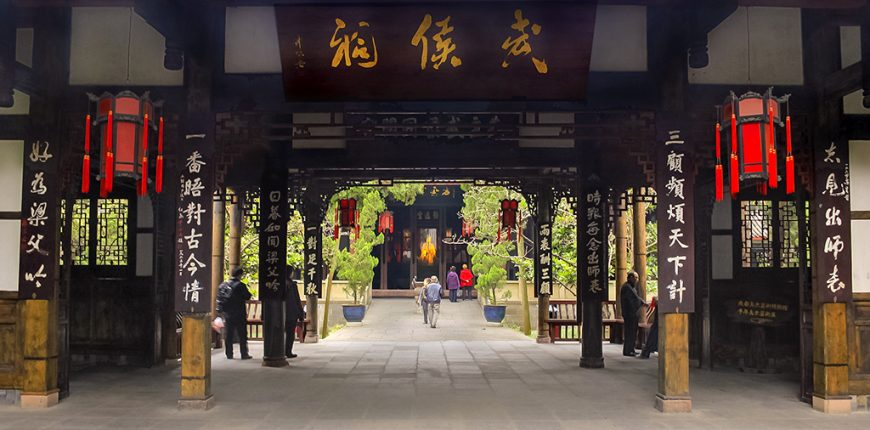 Top Places to Visit for Chengdu Tours